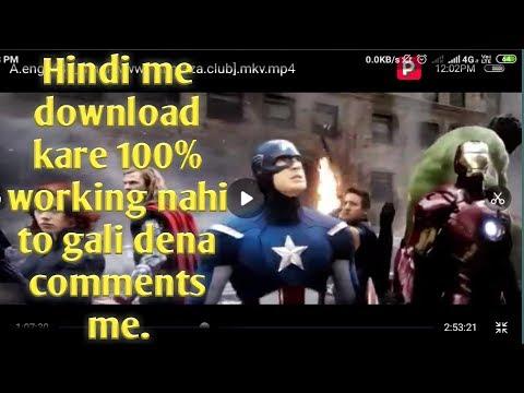 (HINDI ME) How To Download Avengers Endgame Movie In Hindi || 100% Work Nahi Ki To Gali Dena Mujhe