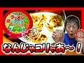 【危険】衝撃すぎるアイスが発売されたゾォォォ!→≪ベビースターラーメン on アイス≫ セブンイレブン 新商品 レビュー UFOキャッチャー