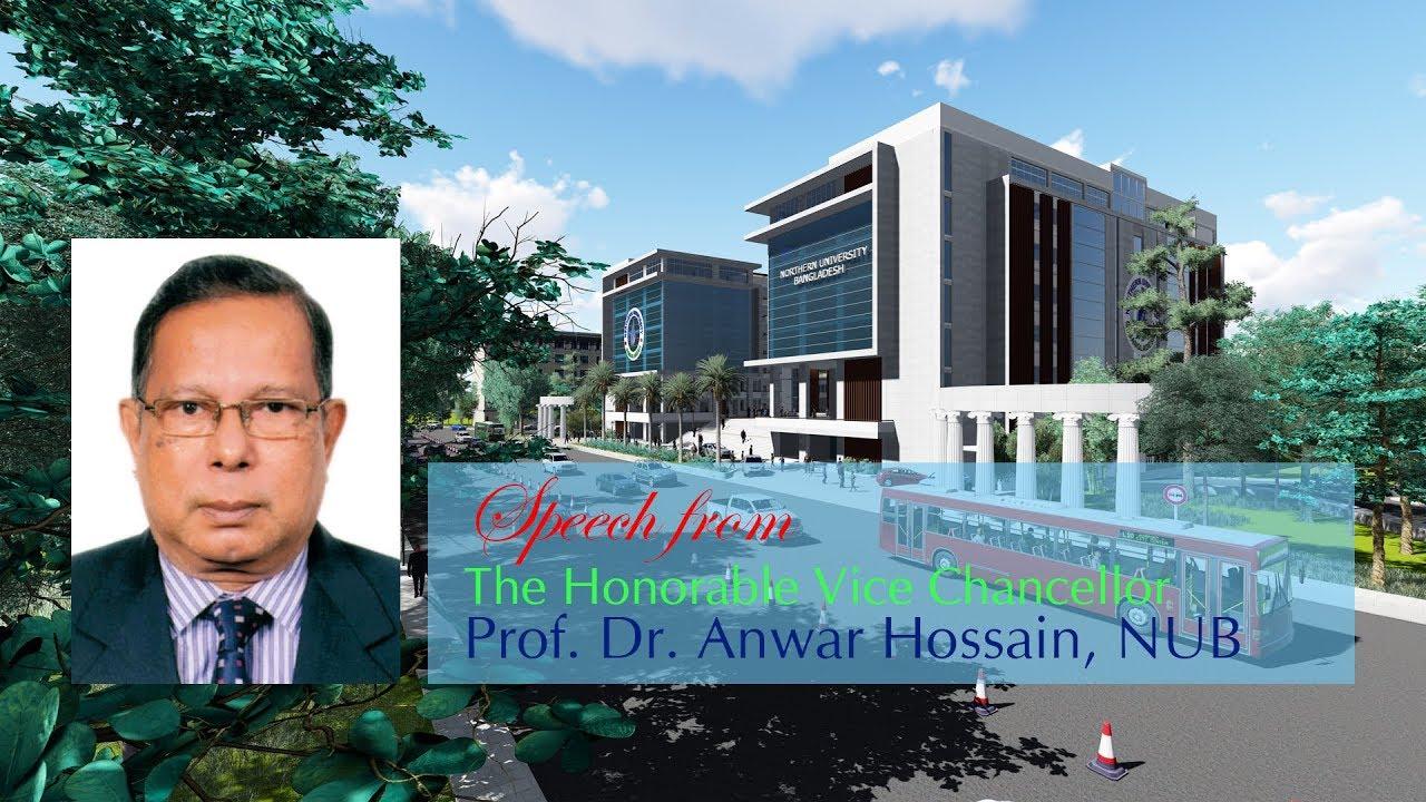 Northern University Bangladesh