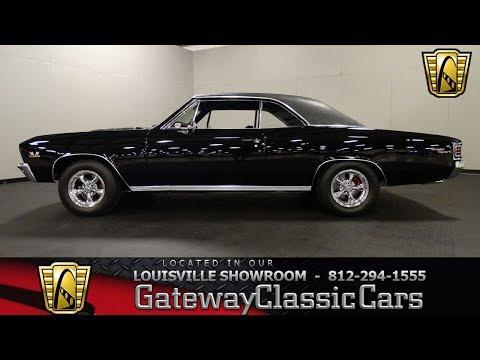 1967 Chevrolet Chevelle SS - Louisville Showroom - Stock # 1569