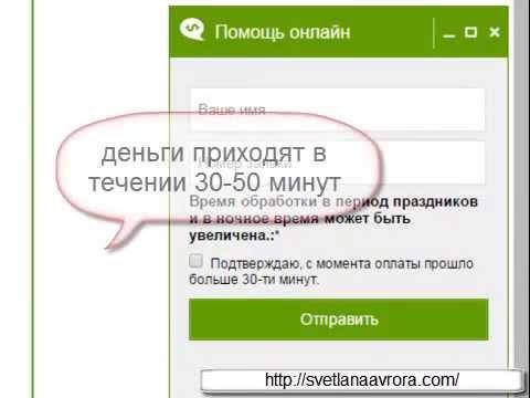 Обмен Перфект Мани ( Perfectmoney.com) на Яндекс Деньги