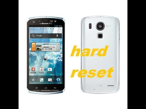 How To Hard Reset NTT Docomo 100% Ok Solution Just In 2 Minutes | mobile  cell phone |