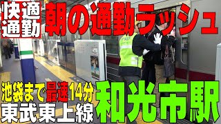 本日もご視聴誠に有難うございます。 沢山のリクエストも有難うございました。また東武線ファン、並びに沿線住人の方々お待たせ致しました。...