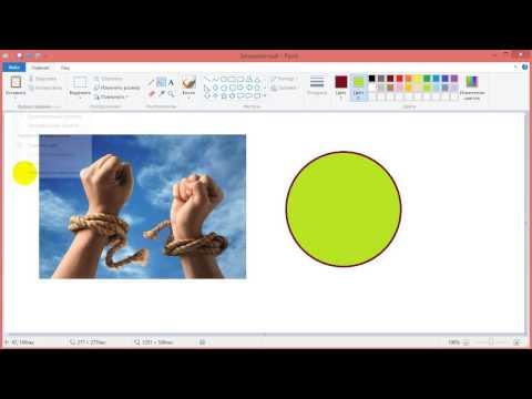 Как сделать рамку в paint