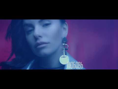 Julia Volkova - Just Forget