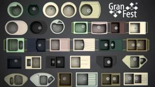 видео мойки гранфест (granfest) для кухни из искусственного камня: отзывы покупателей о качестве » SanDizain.ru