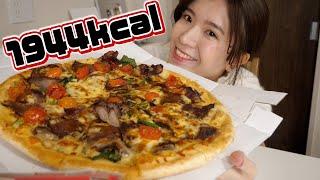 1人でピザのLサイズを食べてみました! 撮影後カロリー調べて失神しかけました♡ 【高評価とチャンネル登録】をぜひよろしくお願いします!...