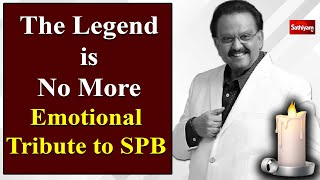 The Legend is No More - Emotional Tribute to SPB | RIP SPB | SP Balasubrahmanyam | SPB Latest | Balu
