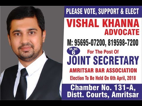 Election | Amritsar Bar Association | As Joint Secretary