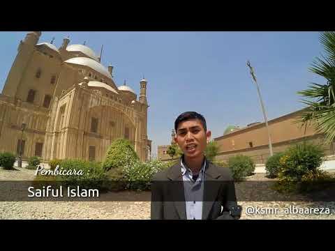 Shalahuddin Al Ayyubi | KSMR AlBaareza