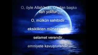 Haşr 22-23-24 (Huvallahullezi) - Mahir al Muaiqly