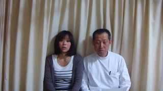 福山市田澤接骨院 4回の施術で99%改善した事例 問い合わせ⇒http://biow...