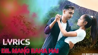 Dil Maang Raha Hai Mohlat || Heart Tuching Love Story teasre ||Tere Sath Dhadkne ki ||CD Brothers |