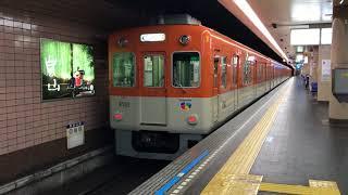 [阪神電車] 8523F(8502初期顔)普通神戸三宮行き