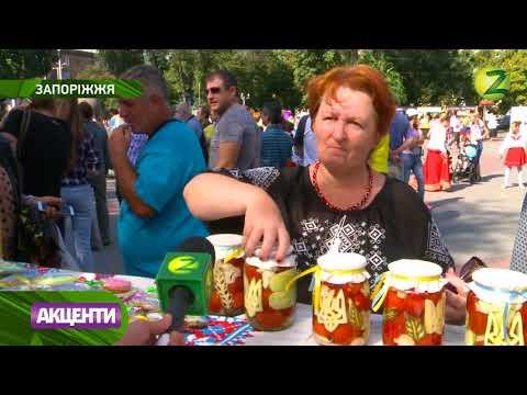 Телеканал Z: Акценти - Фестиваль консервації пройшов у Запоріжжі - 18.09.2017