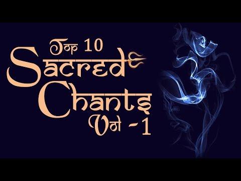 Sacred Chants Vol 1 - Shiva Tandava Stotram - Shanthi Mantram - Guru Ashtakam - Purusha Suktam