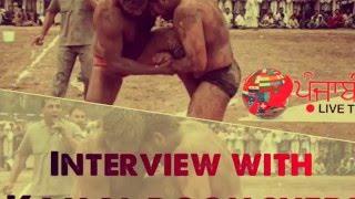 KAMALJIT DOOMCHEDI PEHALWAAN INTERVIEW