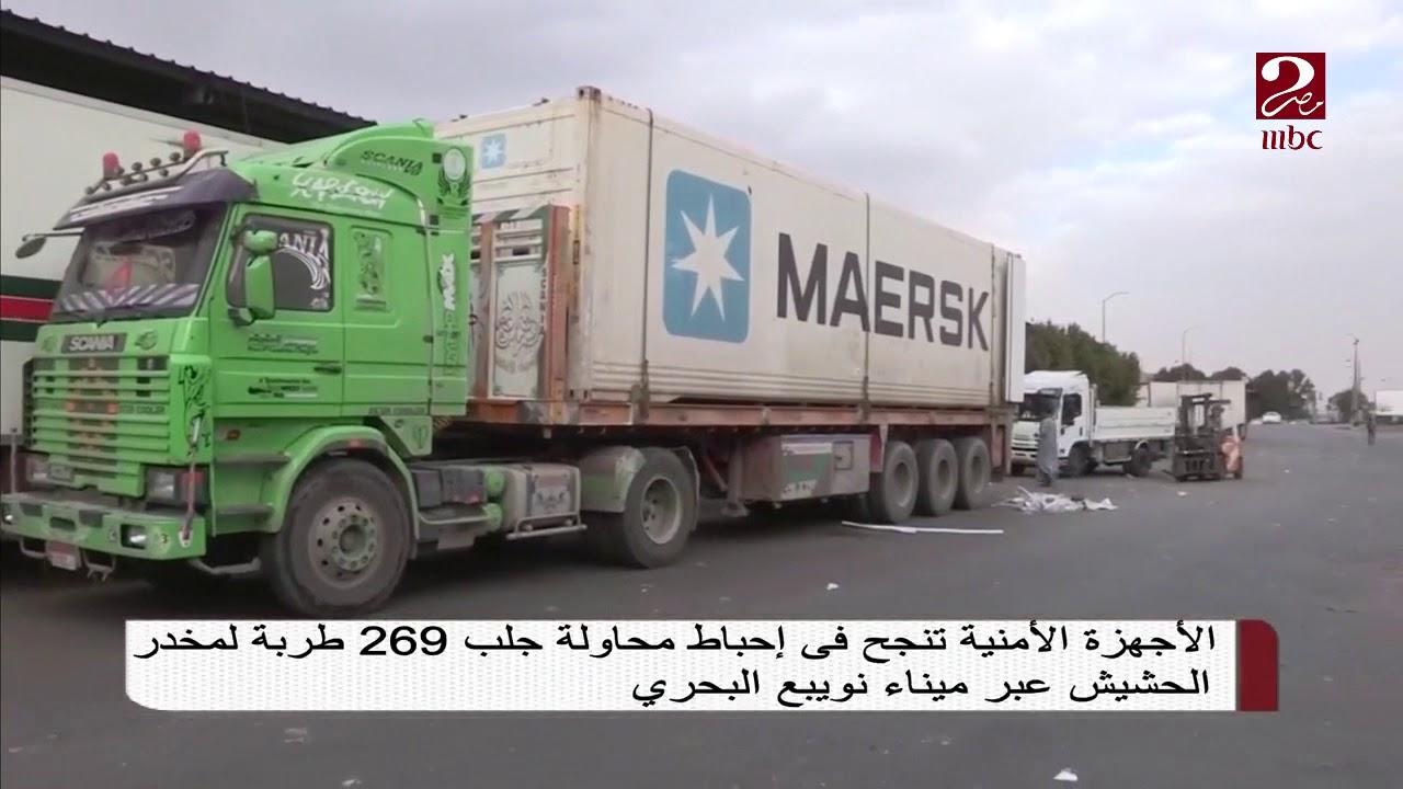 الأجهزة الأمنية تنجح في محاولة إحباط جلب 269 طربة لمخدر الحشيش عبر ميناء نويبع البحري