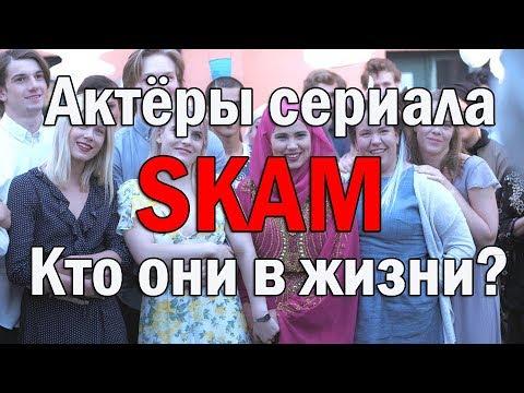 """v_PROkate: """"Стыд""""из YouTube · Длительность: 4 мин21 с  · Просмотры: более 3000 · отправлено: 25.02.2012 · кем отправлено: nibenimenehilo"""