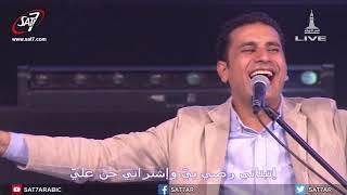 ترنيمة اتبناني - المرنم صموئيل فاروق - أيام الحصاد 2017