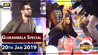 Jeeto Pakistan – Gujranwala Special – 20th January 2019 - ARY Digital Show