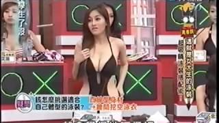 Repeat youtube video 【ポロリ?】中国のエロ番組に出てくる女子大生が巨乳すぎて困る件。巨乳妹宣宣。