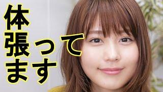 【衝撃】有村架純 朝ドラ「ひよっこ」への役造りがストイック過ぎる 有...