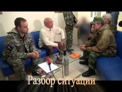 Зачем сдали Славянск!