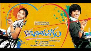 Nenani Nevani - Karaoke - Me Singing