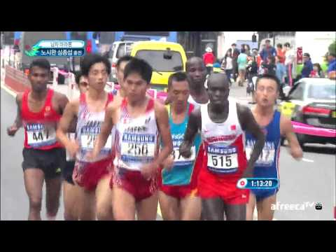 Asian Games Marathon 2014