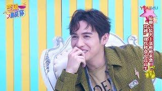 [Eng Sub] 20180803 Bazaar Challenges You Interview - Zhang Bin Bin