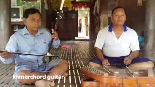 ភ្លេងខ្មែរបុរាណ បទ កាត់ត្រើយ ឬ លោមនាងខ្សែរចំហៀង (ទ្រសោ & ឃឹម) - kat trery | khmerchord guitar