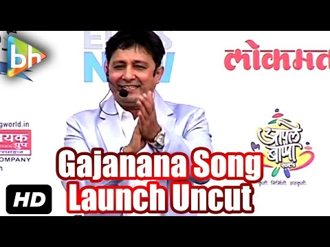 Bajirao Mastani | 'Gajanana' OFFICIAL Song Launch | Ran