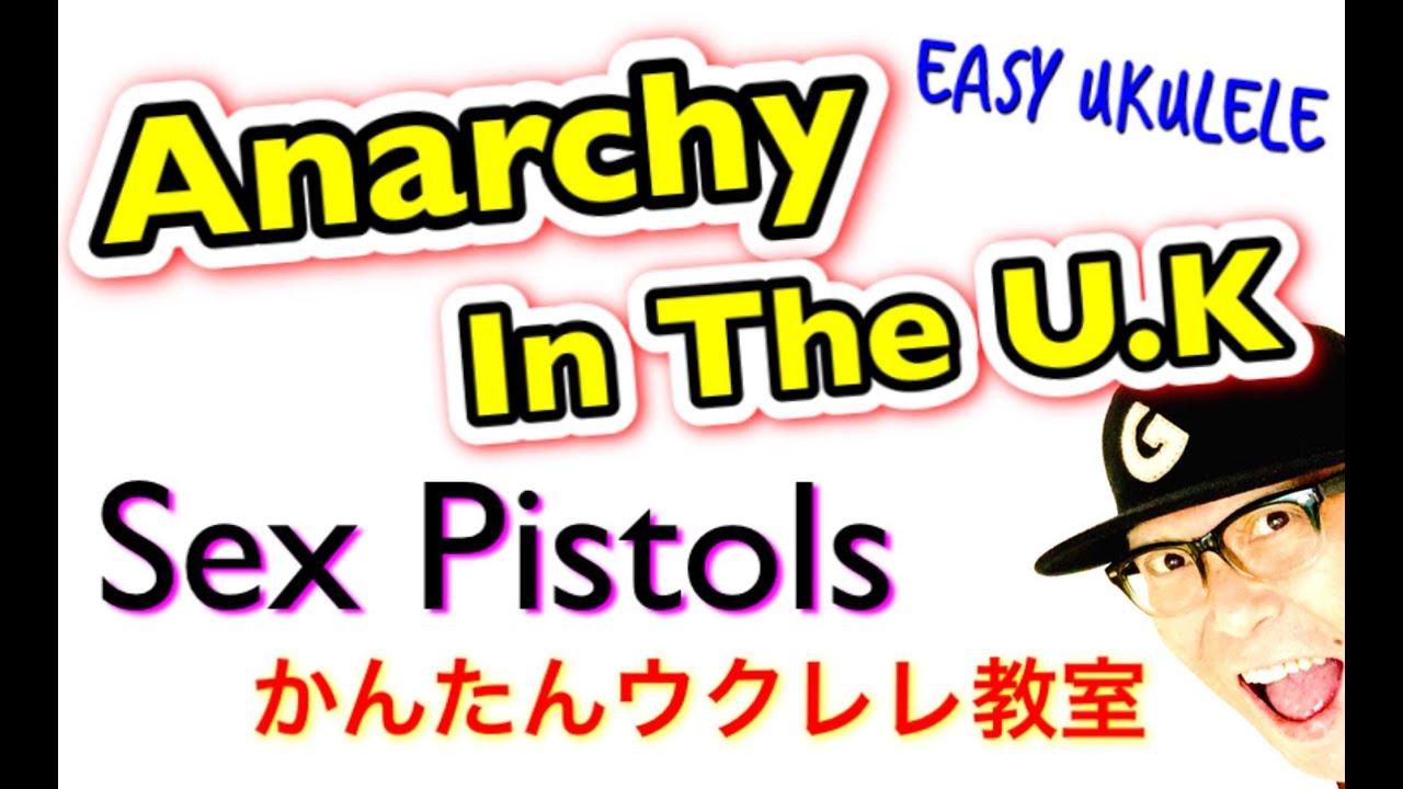 Sex Pistols - Anarchy In The U.K(入門コード3つ)【ウクレレ 超かんたん版 コード&レッスン付】Easy Ukulele Tutorial