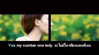 Illslick - รักเมียที่สุดในโลก [Karaoke]
