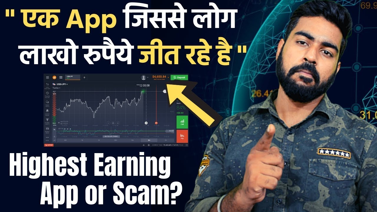 Highest Earning Mobile App in India ?   Binary Trading Explained Hindi