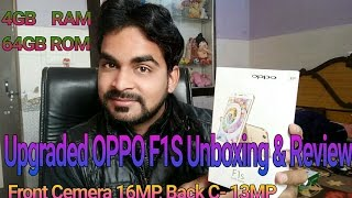 upgraded oppo f1s unboxing and review 4gb ram 64gb rom
