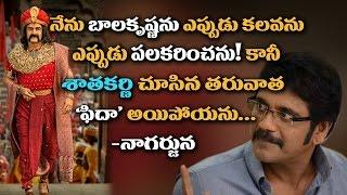 Nagarjuna TWEETS on Balakrishna's Gautamiputra Satakarni Movie | #NBK100 | Krish | News