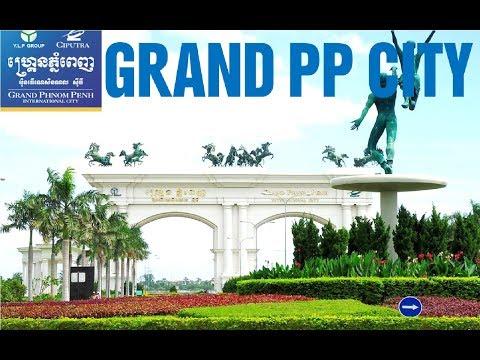Grand Phnom Penh City and Sport Club, Russey Keo, Phnom Penh | Street View