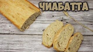 Рецепт домашнего белого хлеба