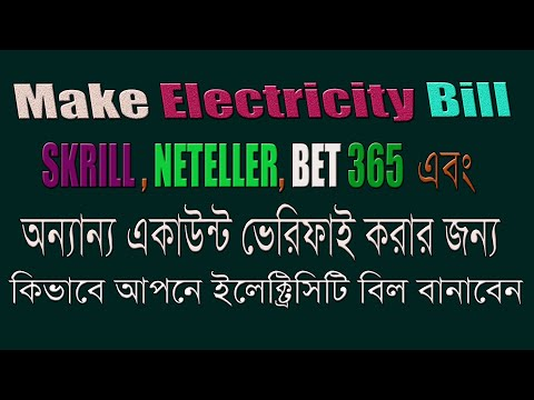 How to make a fake electricity bill for verifying SKRILL AND NETELLER  ? Bangla tutorial