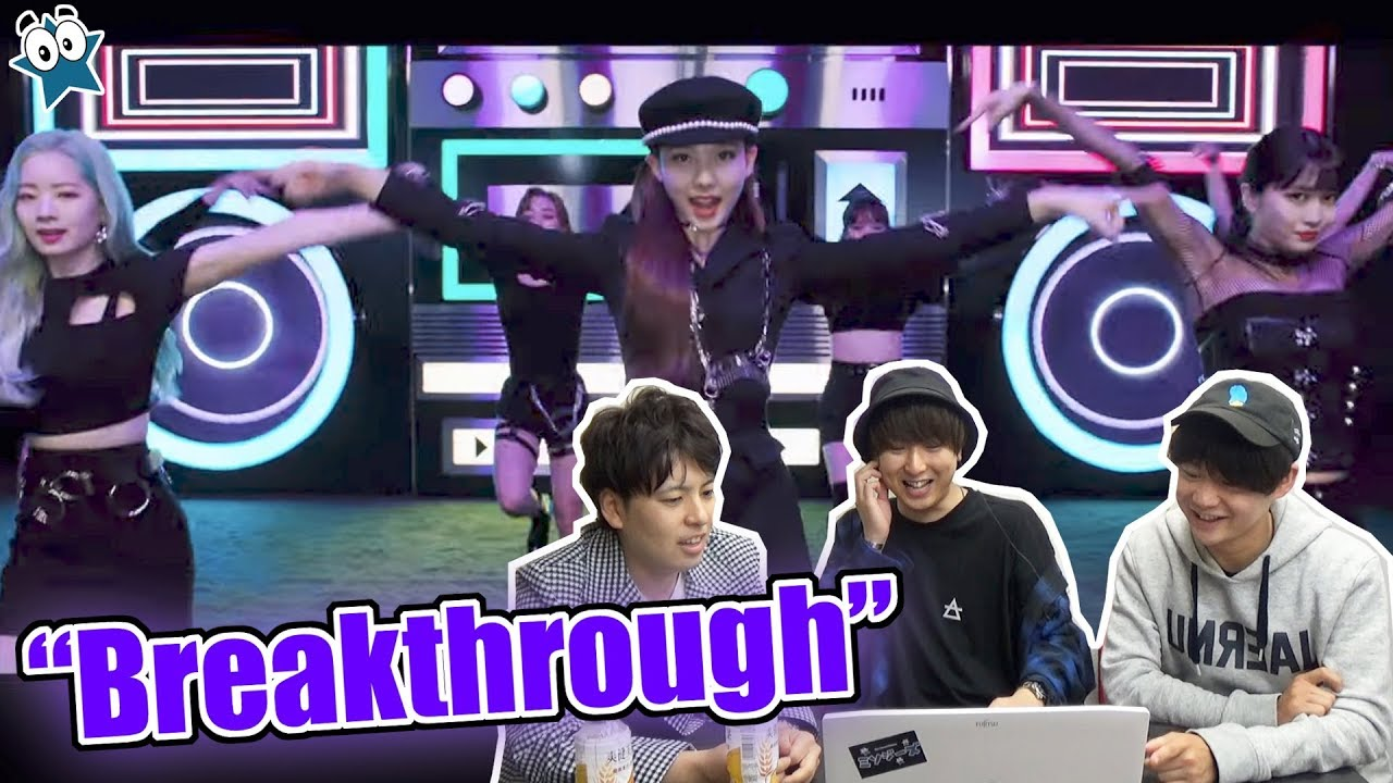 TWICEの新曲『Breakthrough』MV Reaction!!!【同時公開】