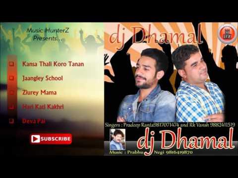 Kansa Thali Koro Tanan | Himachali Dj Dhamal Mp3 Songs | Pradeep Ranta & RK Vansh | Music HunterZ