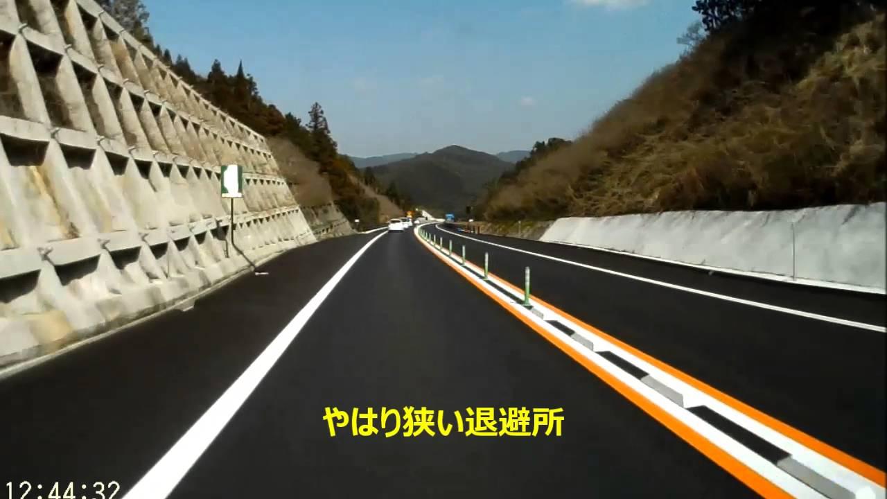 南九州自動車道 津奈木I.C~芦北I...