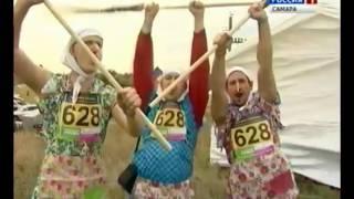 Экстремальный марафон