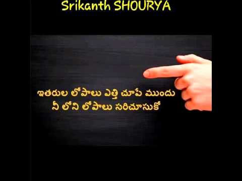 Telugu Quotes For Life Facts   YouTube