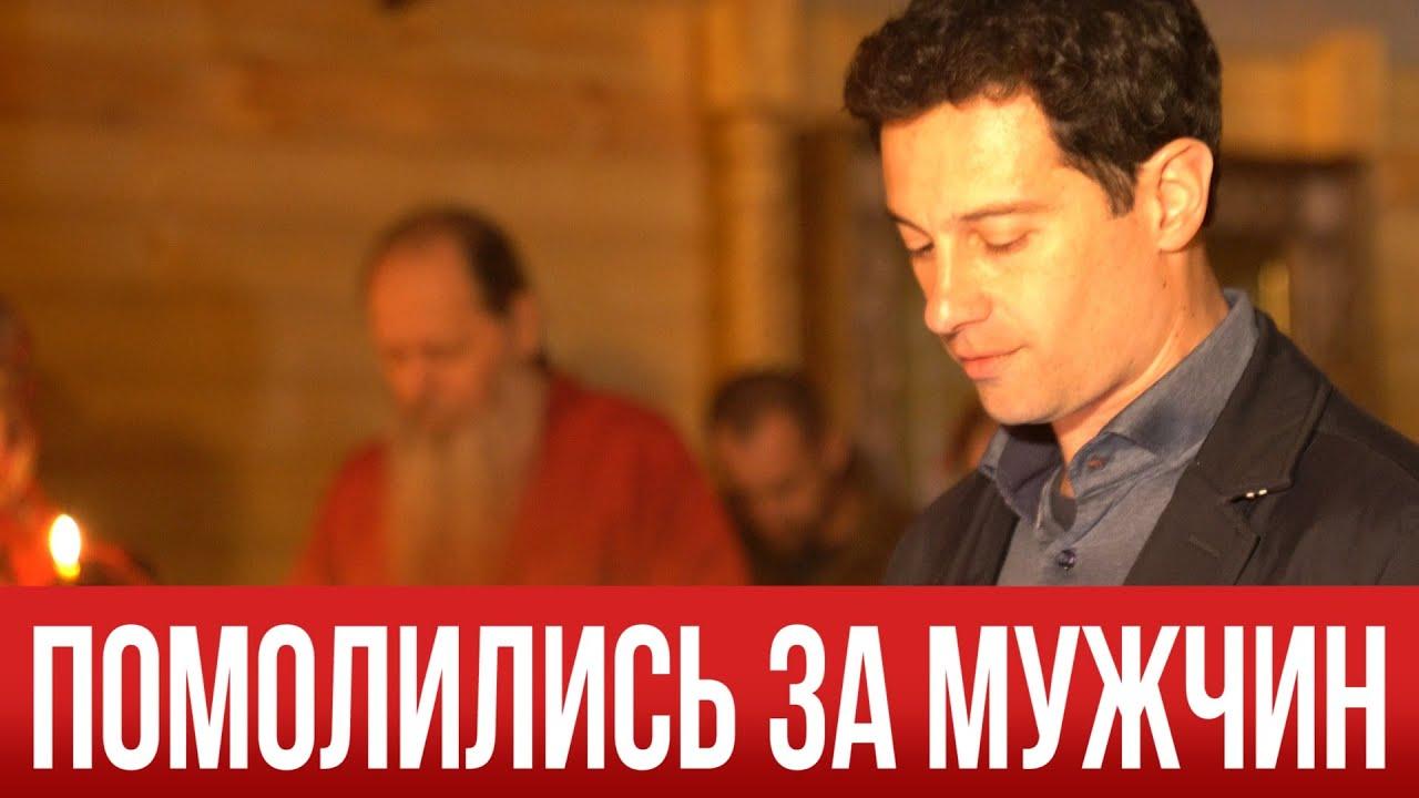 Новости: Всемирная соборная молитва за мужчин (02.05.2019) Смотри на OKTV.uz