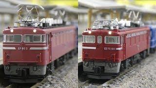鉄道模型(Nゲージ):ゼスト相模原店 vol.7:12系 急行「十和田」