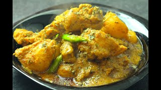 BHUNA ALOO CHICKEN   Urdu/ Hindi Recipe *COOK WITH FAIZA*