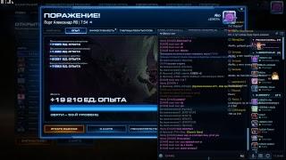 Прохождение LiS2 на русском